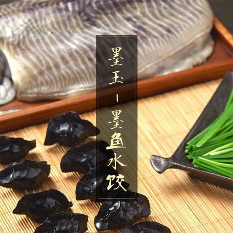野生新鲜墨鱼汁和面,明星们都在疯狂打卡的「鱼水饺」,鲜掉了眉毛吃不停!