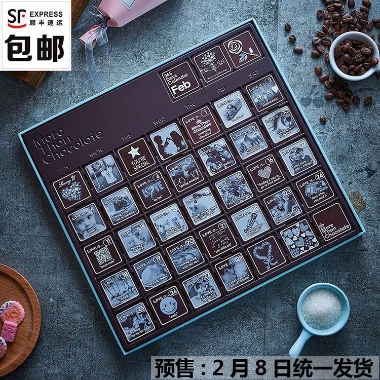 情人节礼盒巧克力,520宠爱吃货·甜蜜礼物已上线