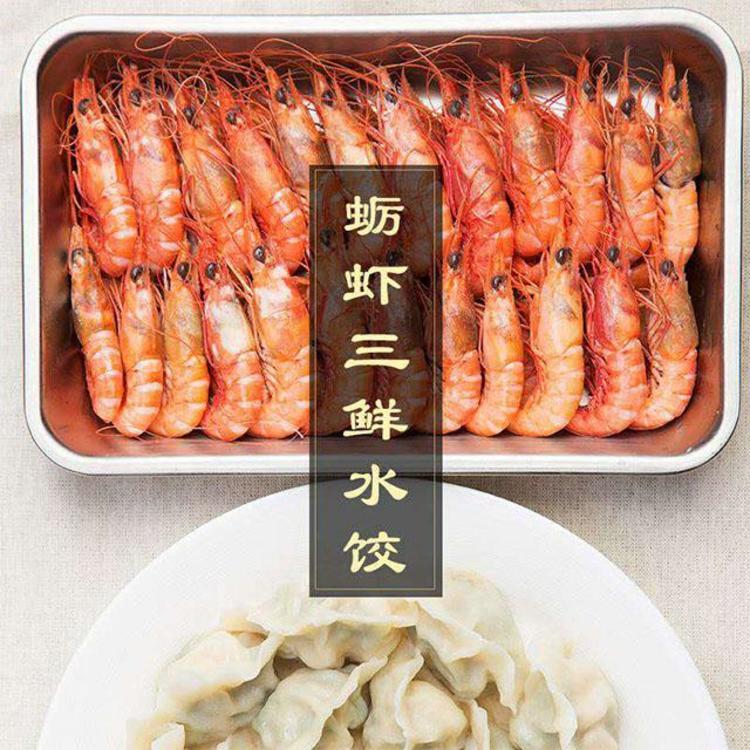 野生蛎虾 原汁原味,明星们都在疯狂打卡的「鱼水饺」,鲜掉了眉毛吃不停!