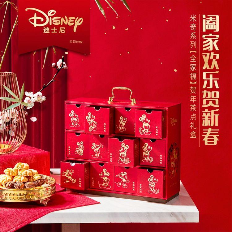 阖家欢乐贺新春,年货届的网红,不嗑坚果的时髦年礼