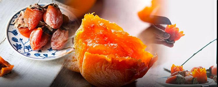 家有喜「柿」:新年冬日的美味,溏心爆浆,香甜糯弹