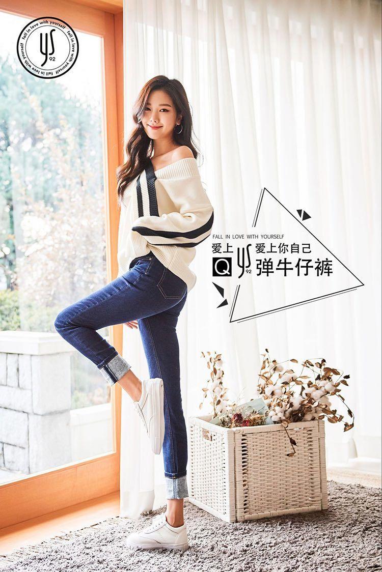 """修身 显瘦 牛仔裤,穿上就能""""闪瘦10斤""""的网红牛仔裤,超弹力解救微胖小仙女!"""