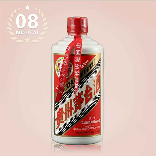 2008年贵州茅台酒