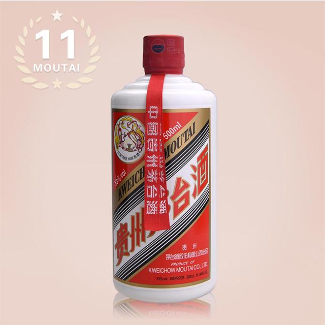 2011年贵州茅台酒
