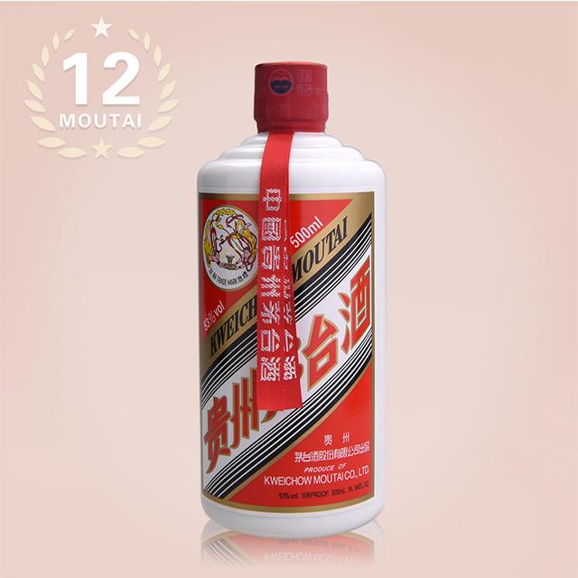 2012年贵州茅台酒
