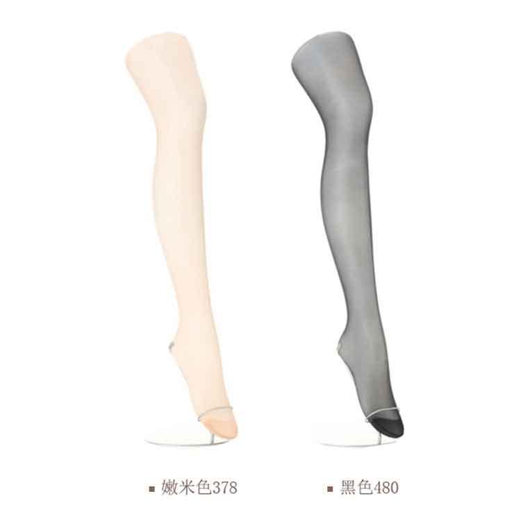 厚木自带美腿功能丝袜3条装 细腻丝滑 柔软贴肤