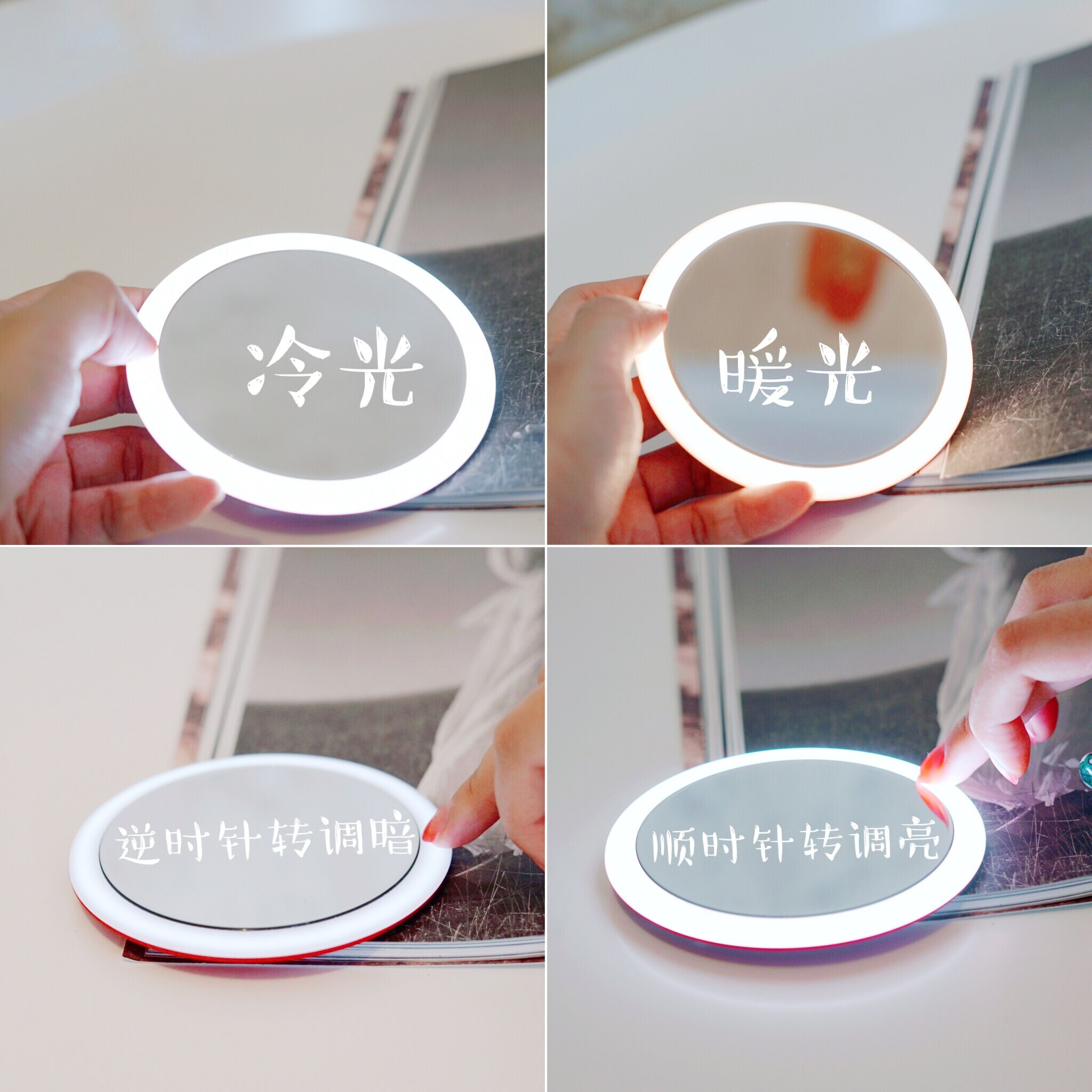 【化妆必备补光镜】MINE MIRS智能补光化妆镜 随身便携 无限充电