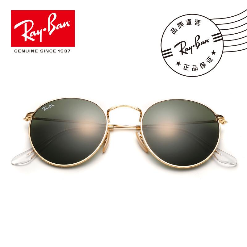 RayBan雷朋太阳眼镜男女款圆形简约复古舒适绿色镜片0RB3447墨镜
