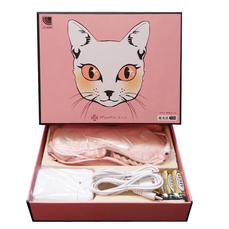 日本Acs猫咪眼罩便携发热USB充电/电池使用2种使用方式 恒温热敷睡眠蒸汽501升级版
