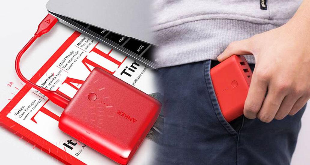 好用的充电宝很多,但一机两用,既当充电器,又做移动电源的很少