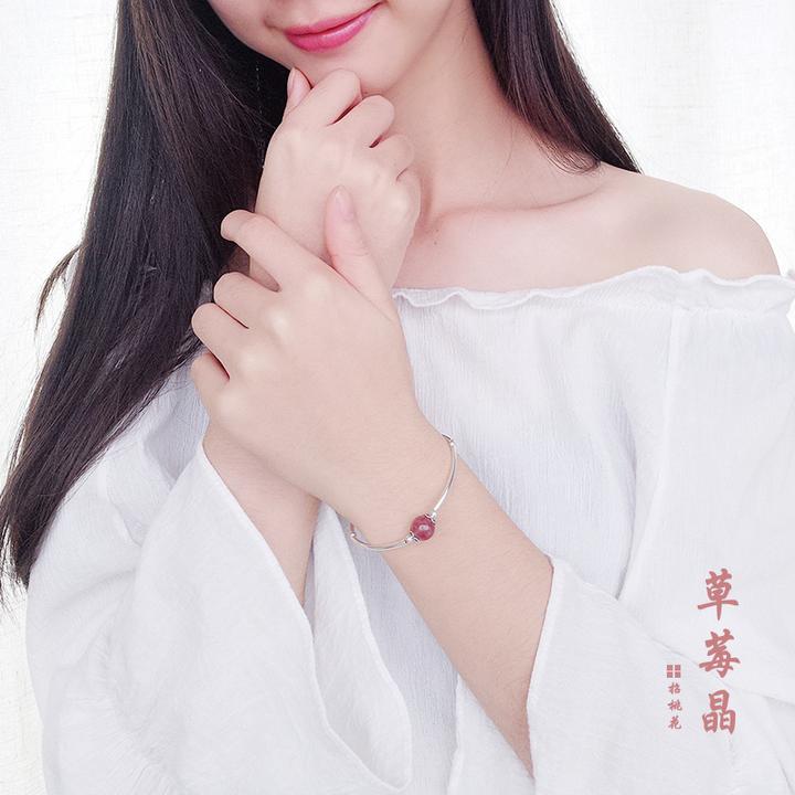 粉晶草莓晶s925纯银手链 招桃花旺姻缘