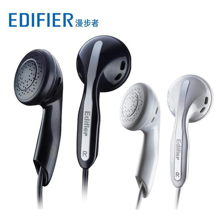 重低音入耳式_【Edifier/漫步者 H180耳机入耳式重低音手机电脑耳机 通用运动耳塞 ...