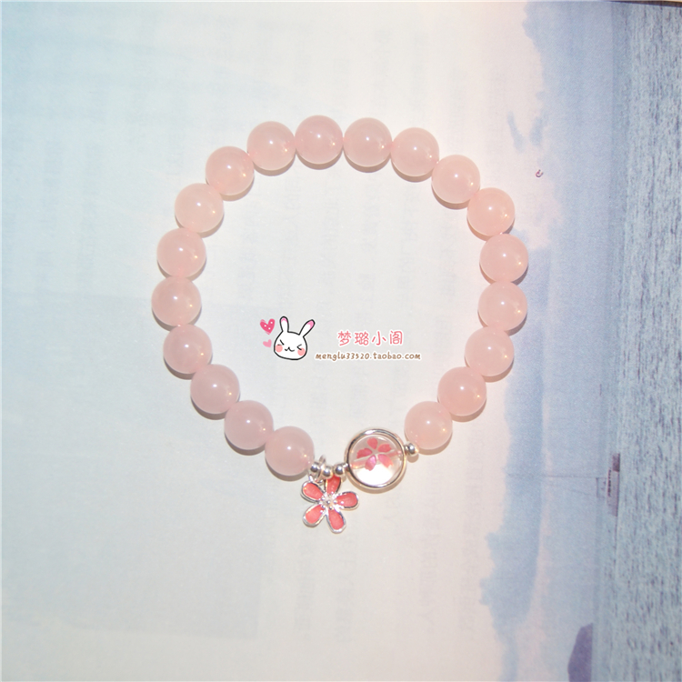 天然粉水晶粉晶海蓝宝手链手串旺桃花樱花日系月光石女生饰品礼物