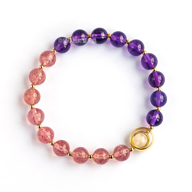 猫小姐 天然草莓晶紫水晶手链