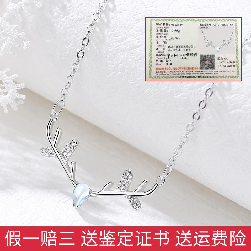 一鹿有你月光石纯银项链女麋鹿角锁骨链韩版简约学生森系生日礼物
