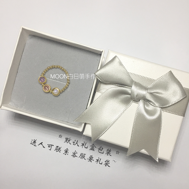 MOON原创2018开运水晶戒指圈 进口14k包金 紫水晶 草莓晶 月光石