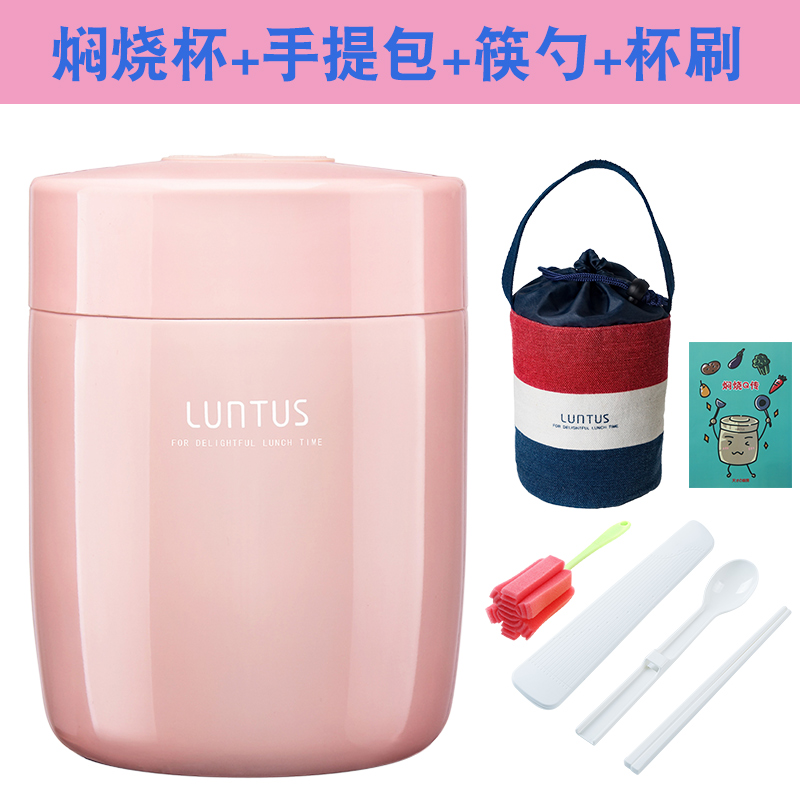 日本ASVEL焖烧杯 日式成人儿童焖粥桶学生带饭闷烧罐汤壶保温饭盒