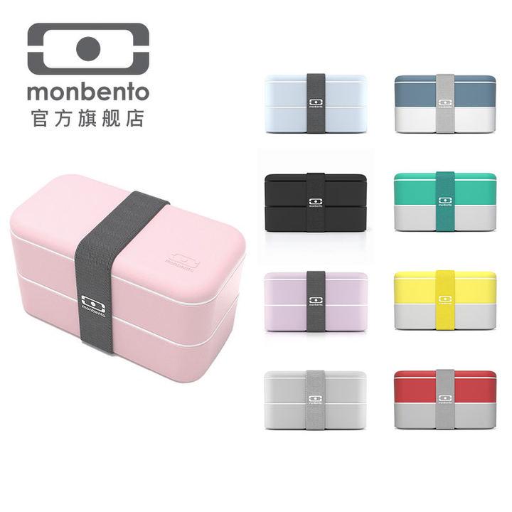 法国monbento 双层分隔便当盒