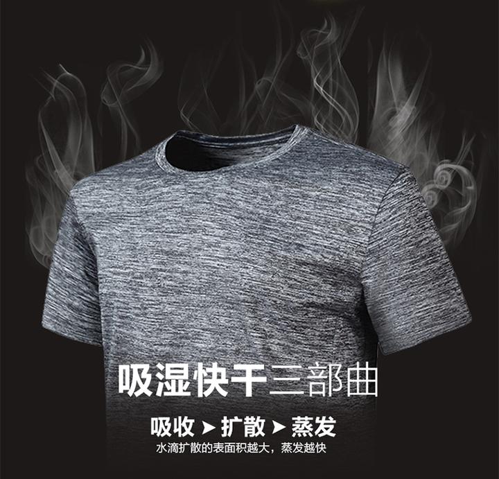 户外登山跑步运动T恤男透气吸湿快干圆领短袖休闲速干修身大码T恤