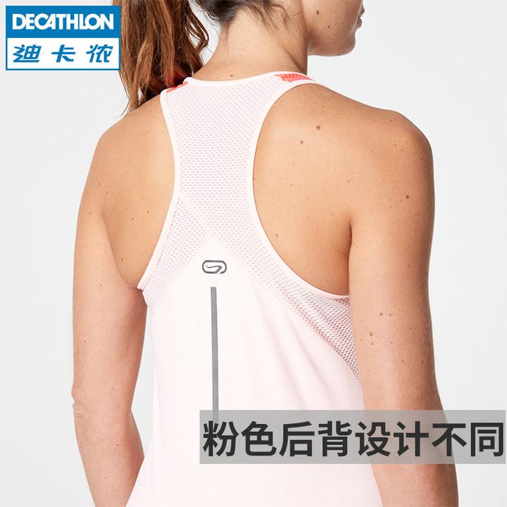 迪卡侬官网运动背心女夏季宽松无袖跑步健身T恤速干罩衫上衣RUNW