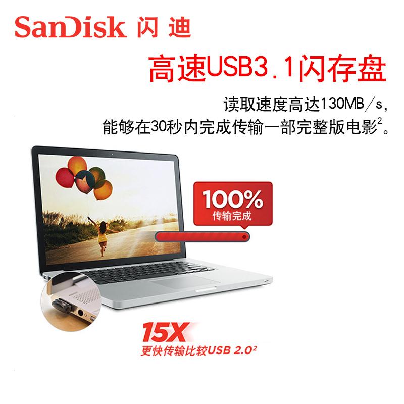 闪迪U盘128g闪存盘 高速usb3.1CZ430酷豆 128g迷你车载电脑优盘