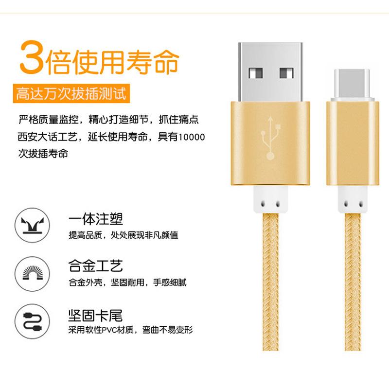 三星galaxy c7pro数据线c7010手机S8充电器c9 c5pro快充c5010