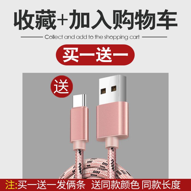 Type-c数据线快充6小米5s/5x手机mate华为p9p10p20nova2s充电器3e