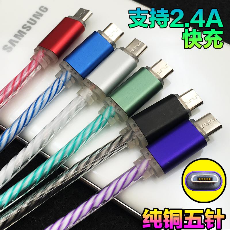 批发安卓发光手机数据线 小米华为三星OPPO通用2A快速充电器USB线