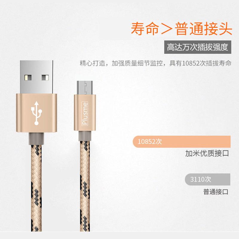 安卓数据线高速快充手机充电线单头2/3-5米加长oppo华为vivo通用