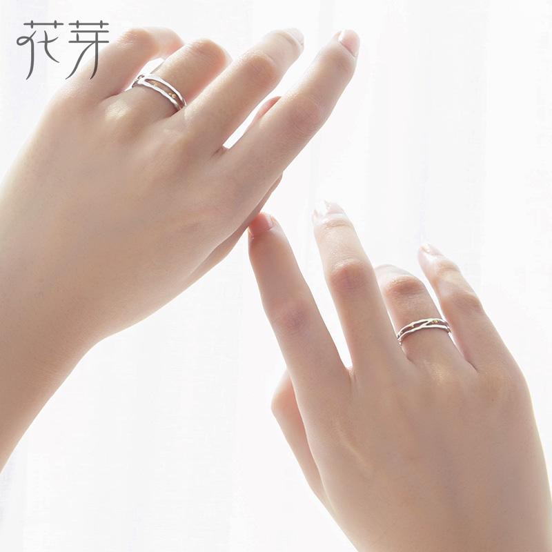 花芽原创设计相濡以沫情侣戒指一对纯银日韩简约学生男女开口对戒