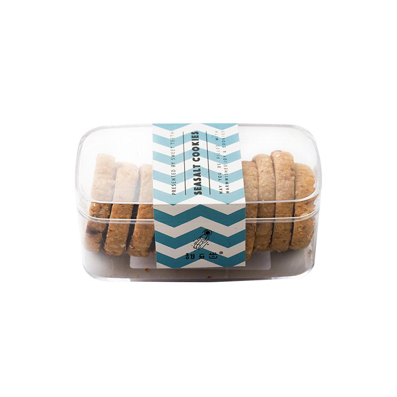 【海盐燕麦曲奇饼干】甜牙齿原创零食酥脆不腻女生圣诞节礼品包邮