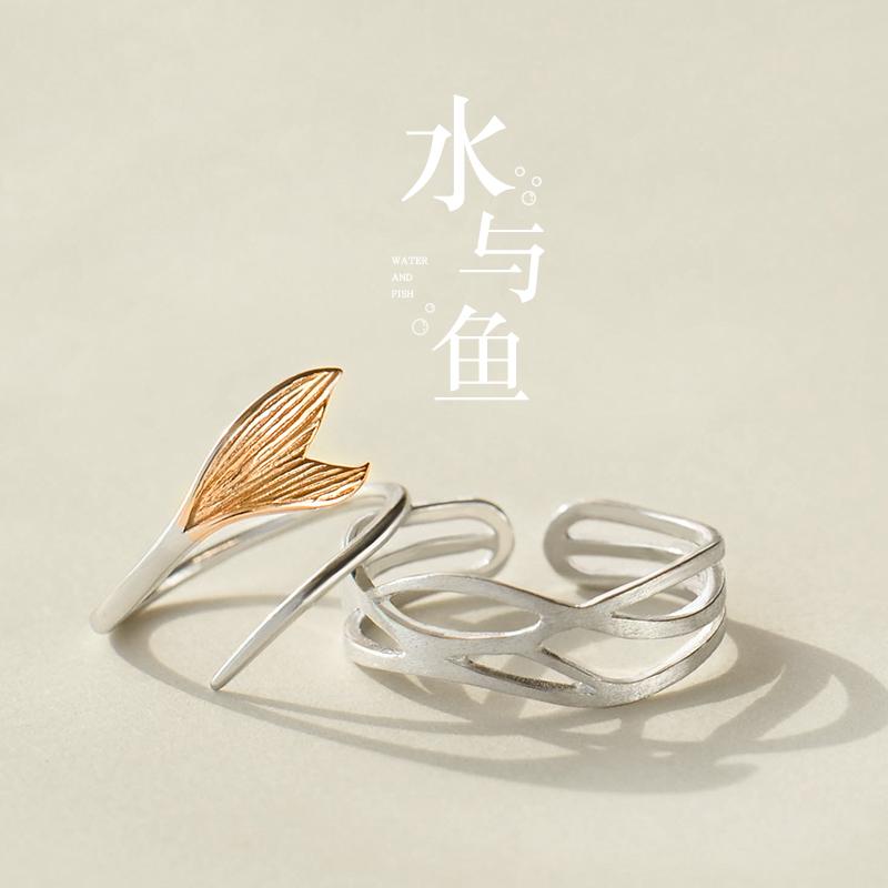 花芽原创设计水与鱼情侣戒指一对学生日韩简约潮人对戒情人节礼物