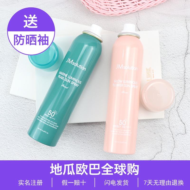 韩国JMsolution JM珍珠防晒喷雾spf50学生女补水粉色玫瑰防嗮霜