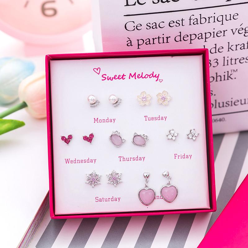 你是小甜心 S925纯银可爱耳钉女一周耳钉礼盒甜美风耳饰耳环礼物