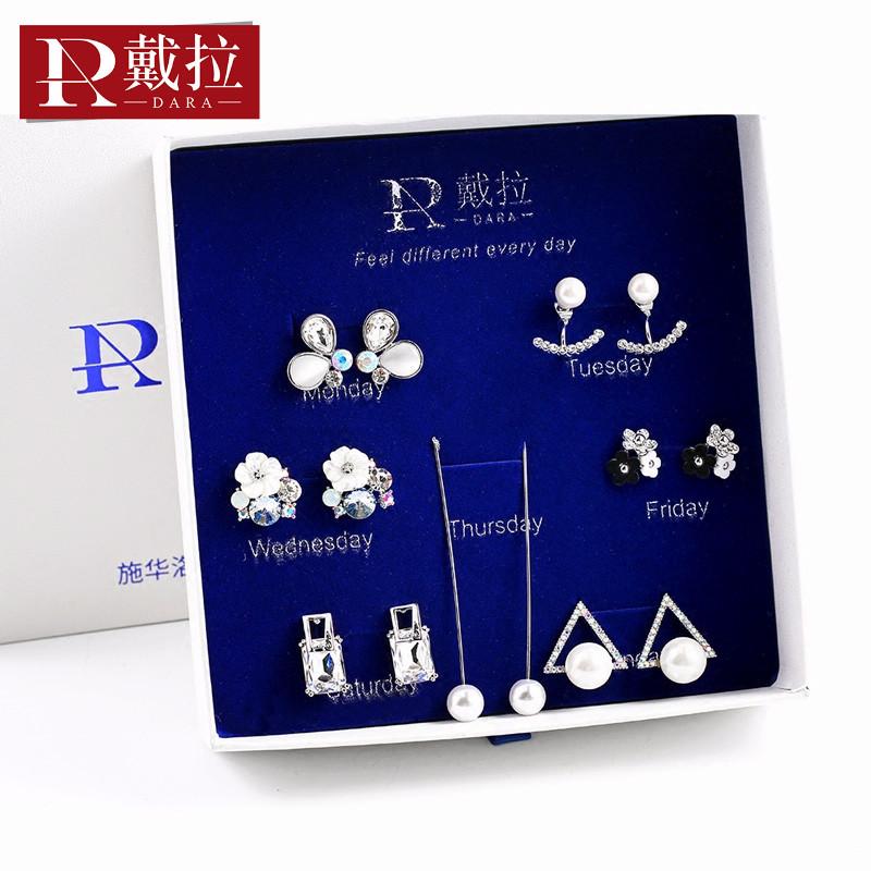 s925银一周星期7天耳钉女 日韩个性气质耳环简约创意百搭礼盒耳饰