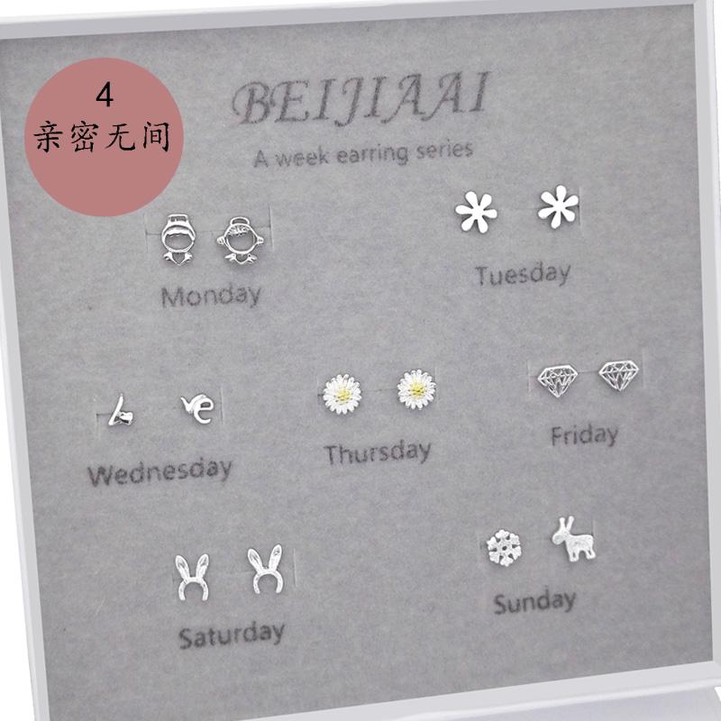 防过敏一周星期银耳钉针组合百搭个性简约韩国耳饰品女学生日礼物