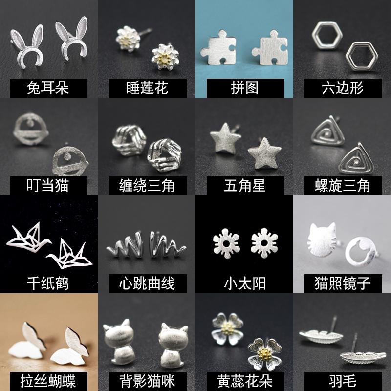韩国气质个性纯银防过敏一周学生耳环简约大气百搭星期耳钉女套装
