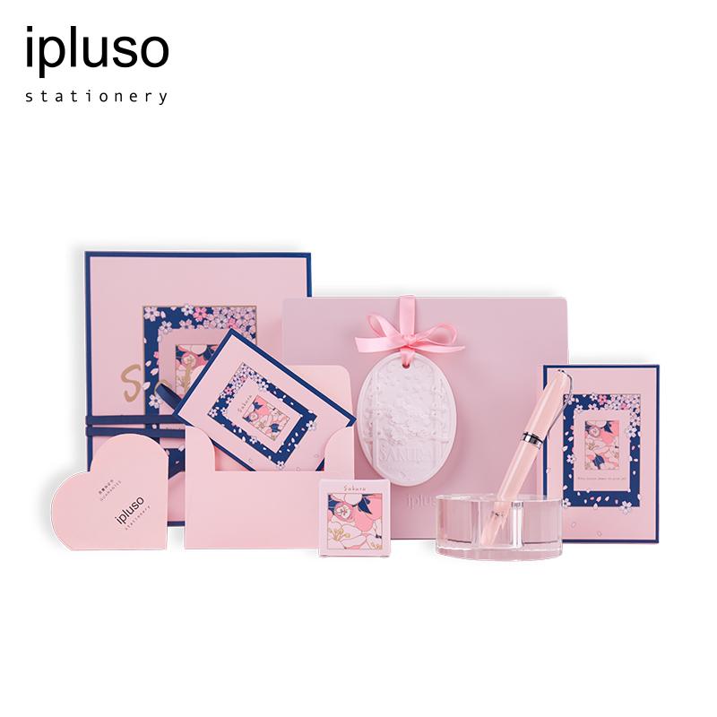 ipluso意索樱花香味粉色钢笔礼盒女式香氛礼盒礼物送女友生日礼物