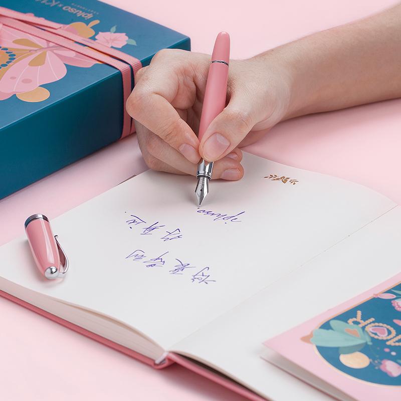 ipluso意索 送女友520礼物粉色可爱成人钢笔女生钢笔限定礼盒装