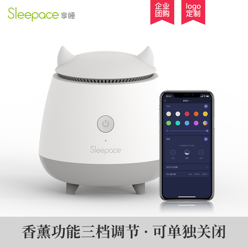 sleepace享睡nox音乐香薰助眠灯