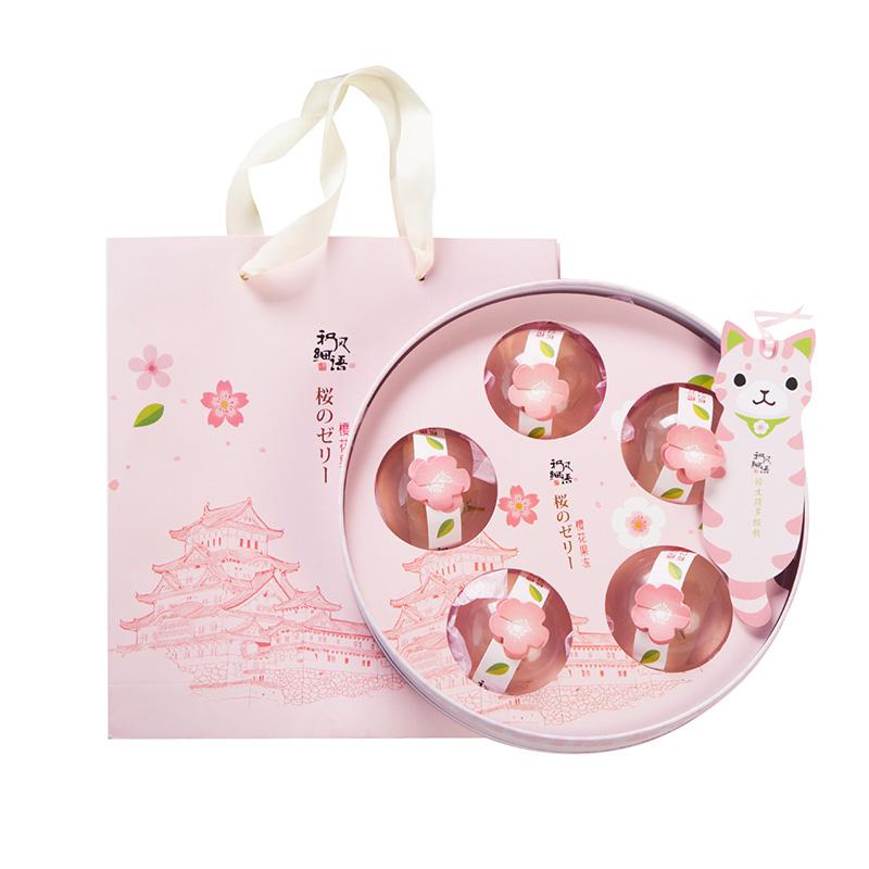 日式樱花布丁礼盒