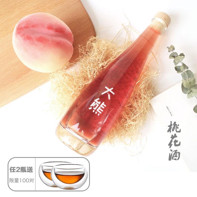 【闺蜜礼物带礼盒】大熊桃花酿酒 女生酒 少女心酒度礼物酒 女士甜酒