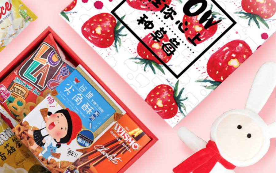 儿童节快乐!把全世界的好吃的送给TA