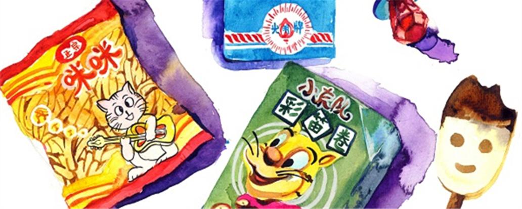 这些怀旧零食,帮你一秒回到20年前!
