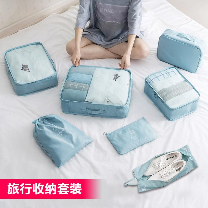 旅行收纳袋整理袋衣服打包袋七件套大号便携旅游必备行李箱收纳包