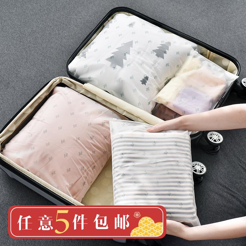 可爱印花旅行收纳袋透明防水衣服整理密封袋衣物分装行李箱收纳包