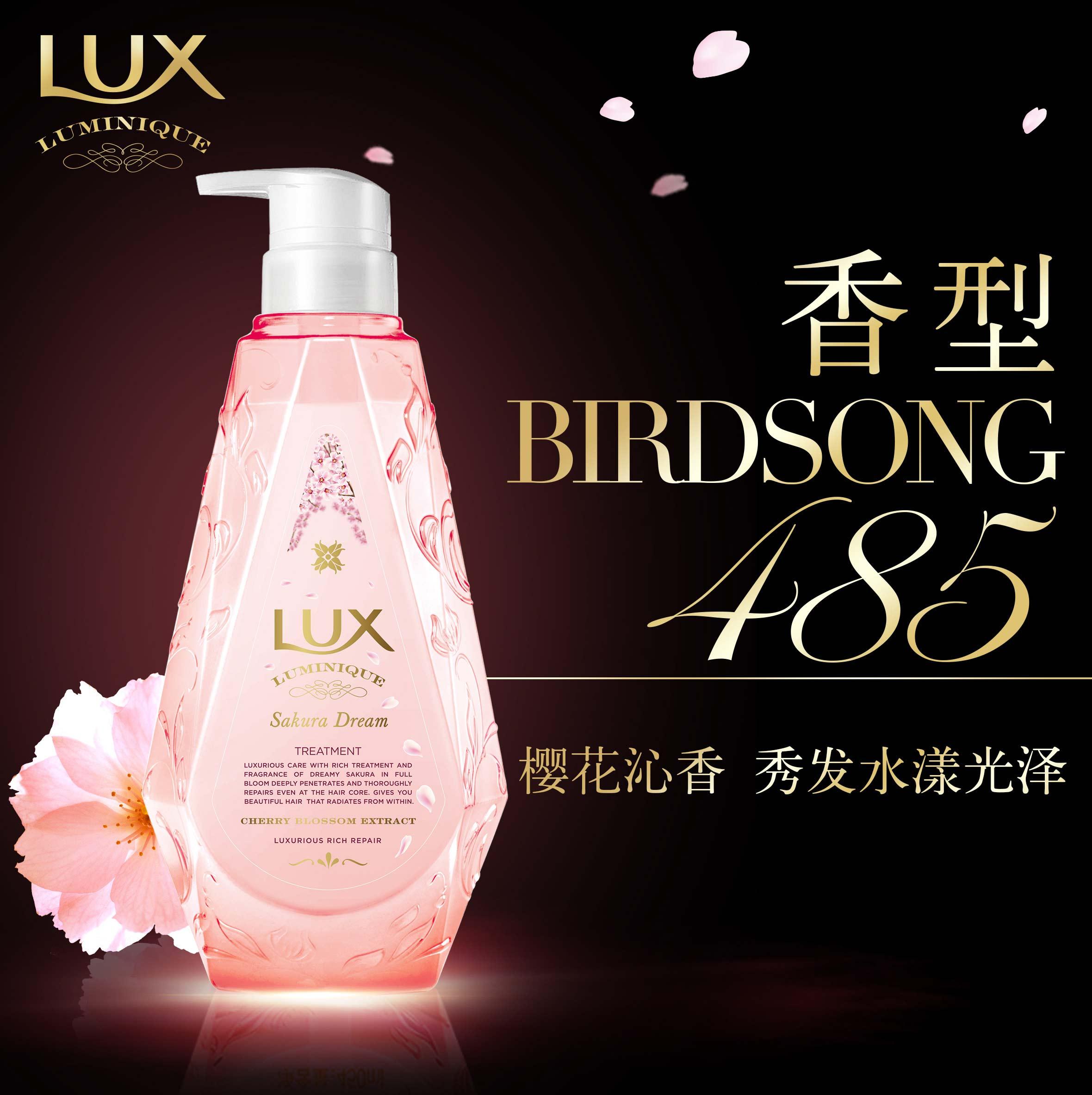 日本进口力士LUX樱花装无硅油洗护套装450g*2 洗发水护发素 正品