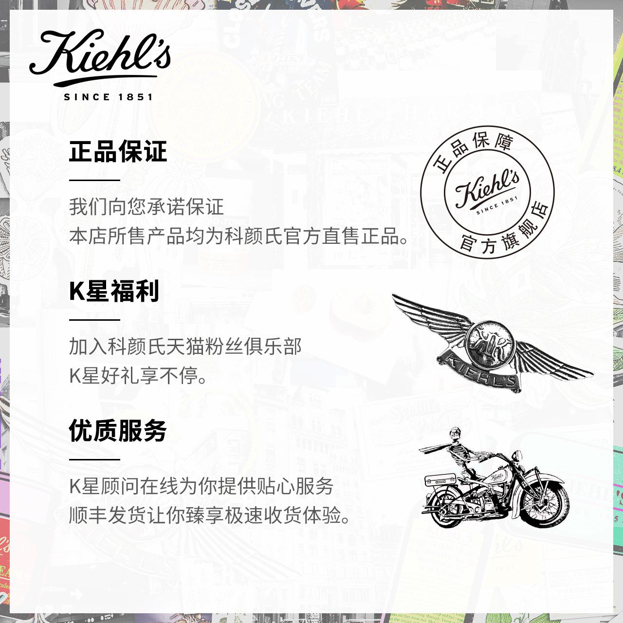 kiehls科颜氏氨基椰香洗发啫喱+氨基椰香护发乳液 蓬弹柔顺