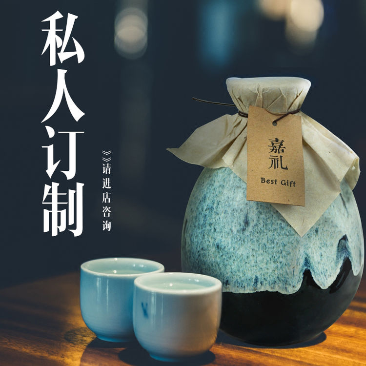三生石私人定制酒 七夕节庆毕业礼品男生创意古风送父亲生日礼物