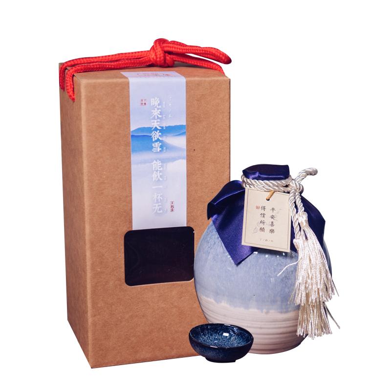 一壶小事私人定制酒 中秋送家人朋友 商务礼盒